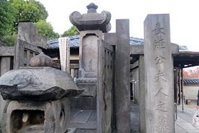 浅野長矩夫人の墓
