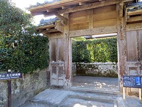 平山克己氏庭園