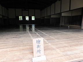 旧松代藩文武学校