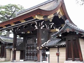京都御所・建礼門