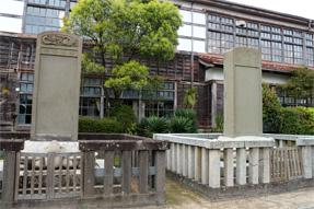 旧萩藩校明倫館「明倫館碑」