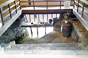 旧湯川家屋敷・ハトバ