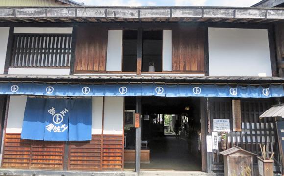 岩村本通り・土佐屋