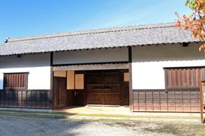 岩村藩校知新館