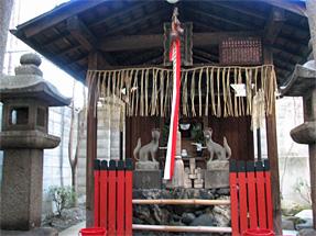 亀山稲荷神社