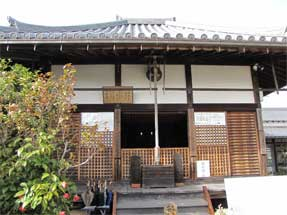 現在の弘福寺