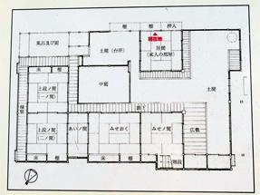 川坂屋・1階