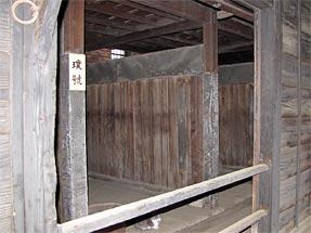 旧乃木邸・厩・明治22年(1889)に新築されたもの