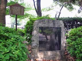 桶狭間古戦場・香川景樹の歌碑