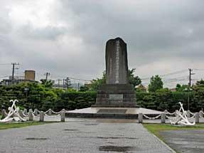 ぺりー上陸記念碑