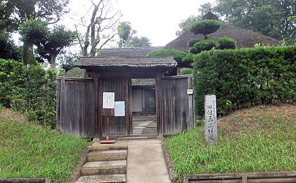 佐倉武家屋敷・旧但馬家住宅