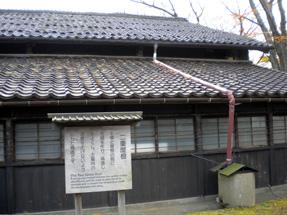 山居倉庫・二重屋根