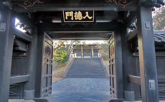 湯島聖堂・入徳門