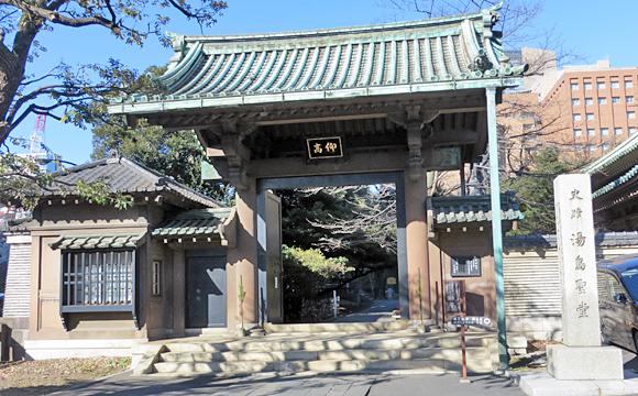 湯島聖堂・仰高門
