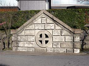 島津家水天渕発電所記念碑