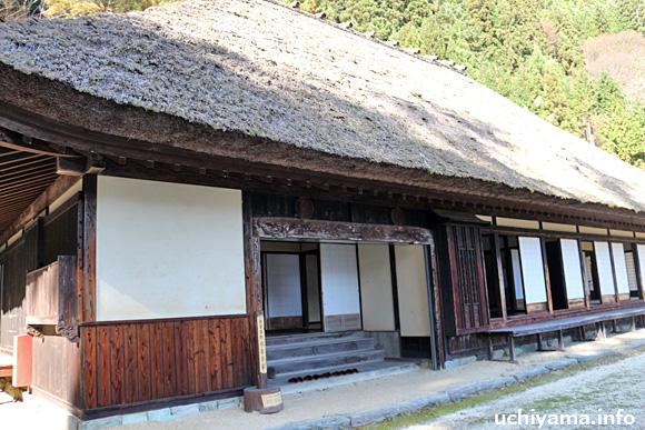 武家屋敷 旧喜多家住宅