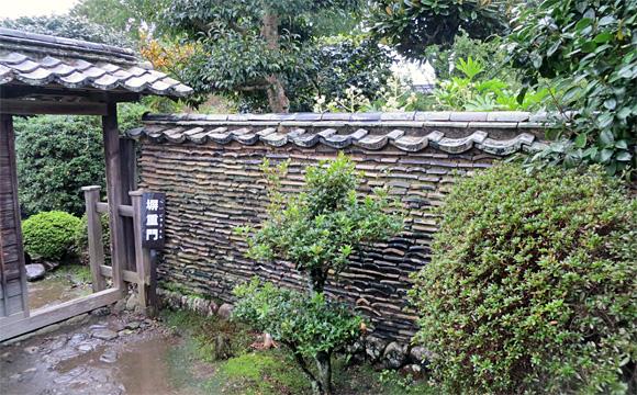 野村家(武家屋敷)