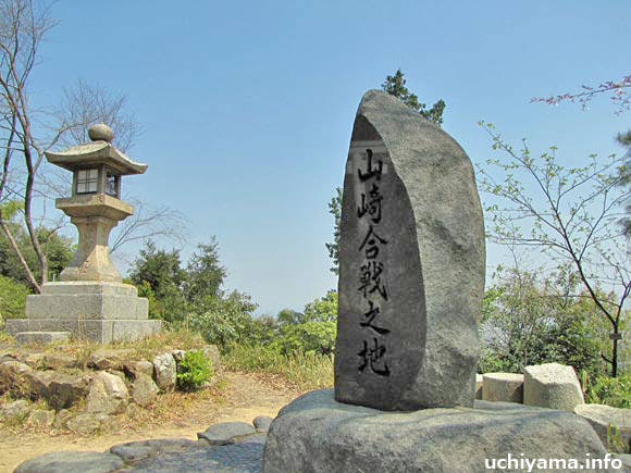 山崎合戦の碑