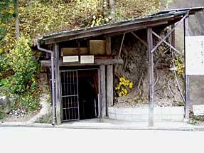 松代象山地下壕・入口