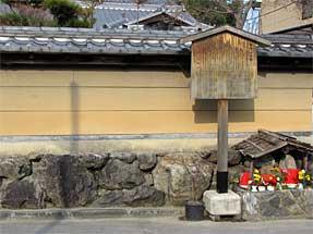 中院山荘跡