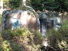 天城路・川端康成の碑