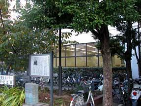 滝沢馬琴の誕生の地