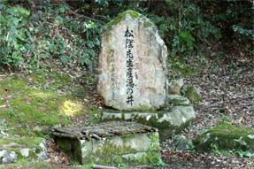 吉田松陰産湯の井戸