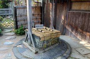 高杉晋作の誕生地・産湯の井戸