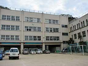 尾道市立土堂小学校