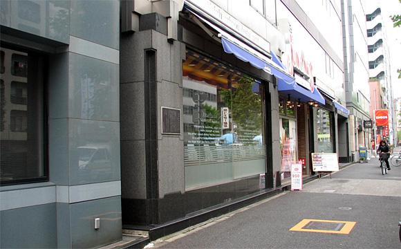 賀茂真淵・県居の跡