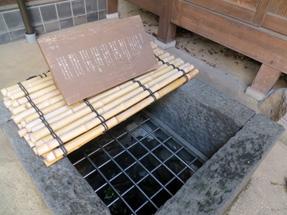 金子みすゞ記念館・井戸