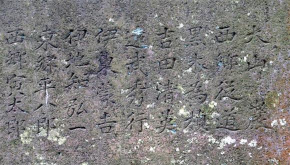 西郷隆盛・誕生地