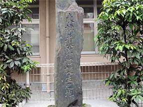 東郷平八郎・誕生地