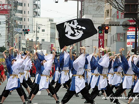 浜松・がんこ祭り