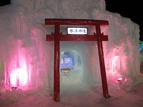 層雲峡・氷瀑神社