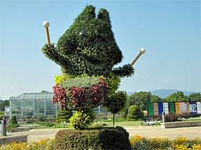 浜松モザイカルチャー世界博2009