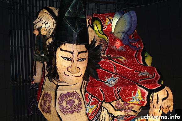 立佞武多(たちねぷた)