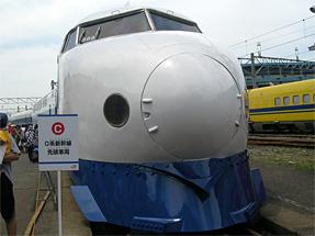 0系新幹線電車