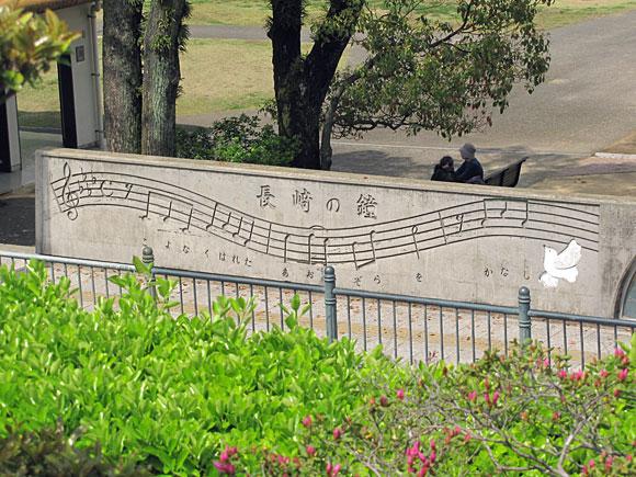長崎の鐘・天主公園