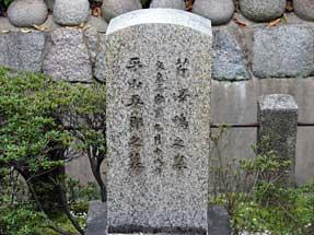 あゝ新撰組・壬生寺・隊士墓碑