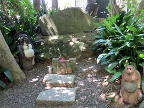 證誠寺の狸塚