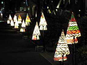 セントラルパーク・NAGOYAアカリナイト