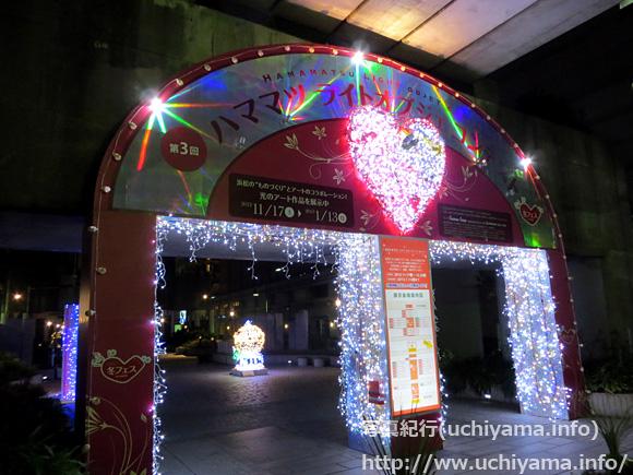浜松・ライトオブジェ・コンテスト