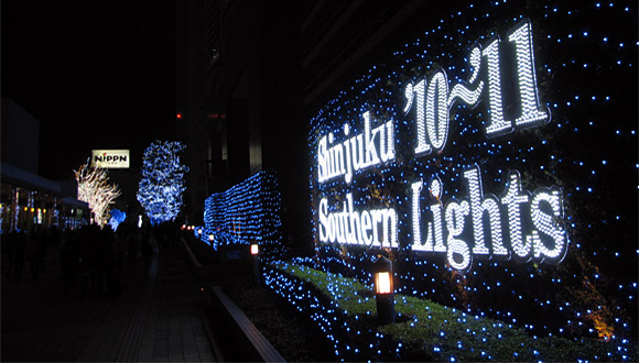 Shinjuku Southern Lights
