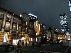 鉄道写真紀行・東京駅