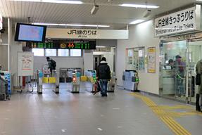 安城駅・改札口