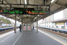 安城駅・ホーム