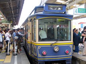 江ノ電・鎌倉駅