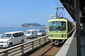 江ノ電・鎌倉高校前駅