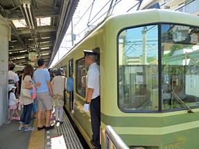 江ノ電・七里ヶ浜駅
